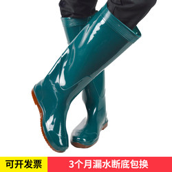 Farmland boots, rain boots for men and women, soft-soled, ultra-light, thick, wear-resistant rice transplanting shoes, rice field shoes and socks, fish catching waterproof shoes