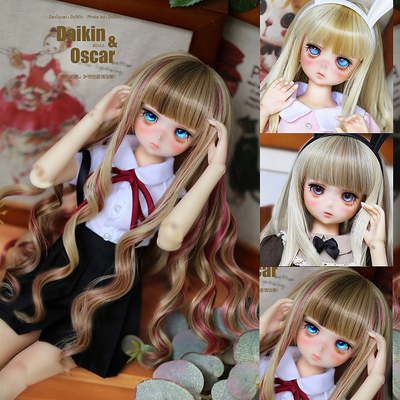 taobao agent DO spot bjd hair sd doll fake hair sd10 3 points dd mdd4 points giant baby 6 points long hair curly hair