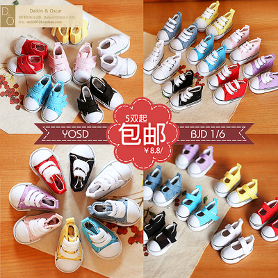taobao agent DO spot bjd6 points doll shoes yosd single row canvas shoes sports shoes