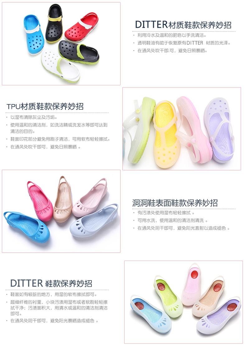 Dép Hàn Quốc phiên bản của y tá phòng mổ khử mùi trượt nặng có đáy giày lỗ công việc phụ nữ da trắng mềm dép đáy
