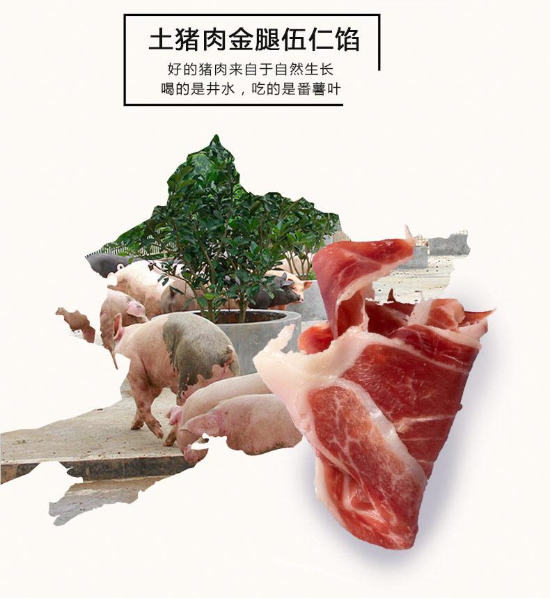海龙阁散装多口味礼盒鲜肉五仁小金腿月饼,仅需17.8! 11