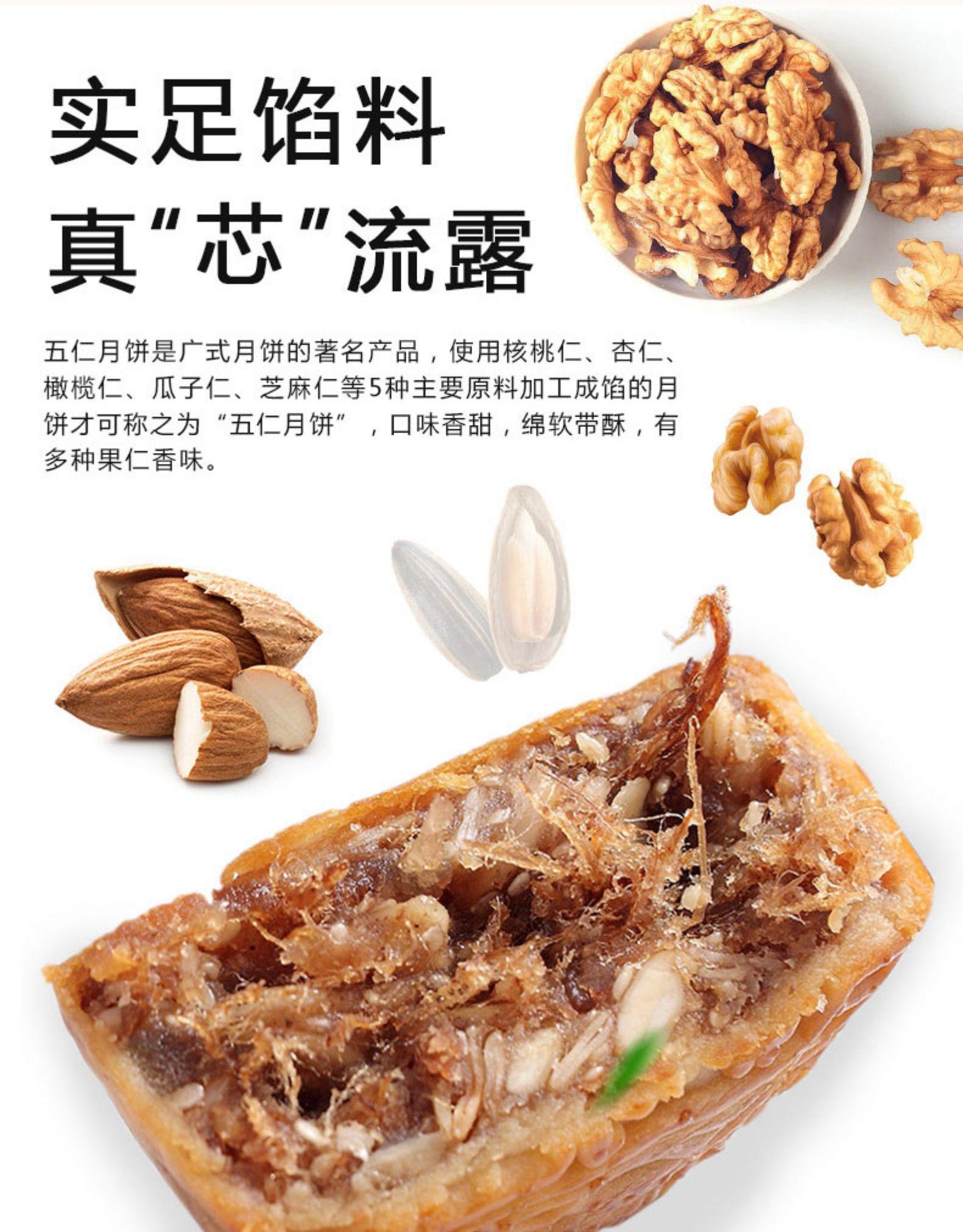海龙阁散装多口味礼盒鲜肉五仁小金腿月饼,仅需17.8! 12