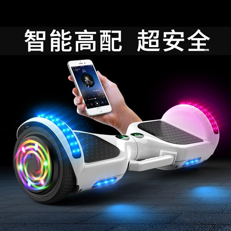 Tự cân bằng bánh xe phát sáng cân bằng điện thông minh. Trẻ em hai bánh hai bánh trẻ em trưởng thành somatosensory trôi - Xe đạp điện