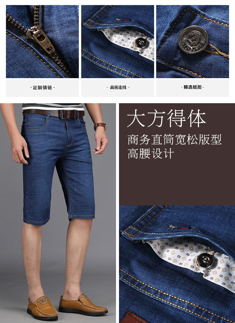 Sak kangaroo mùa hè cắt quần jeans nam quần trung niên quần short nam siêu mỏng đoạn ngắn 2018 làn sóng mới