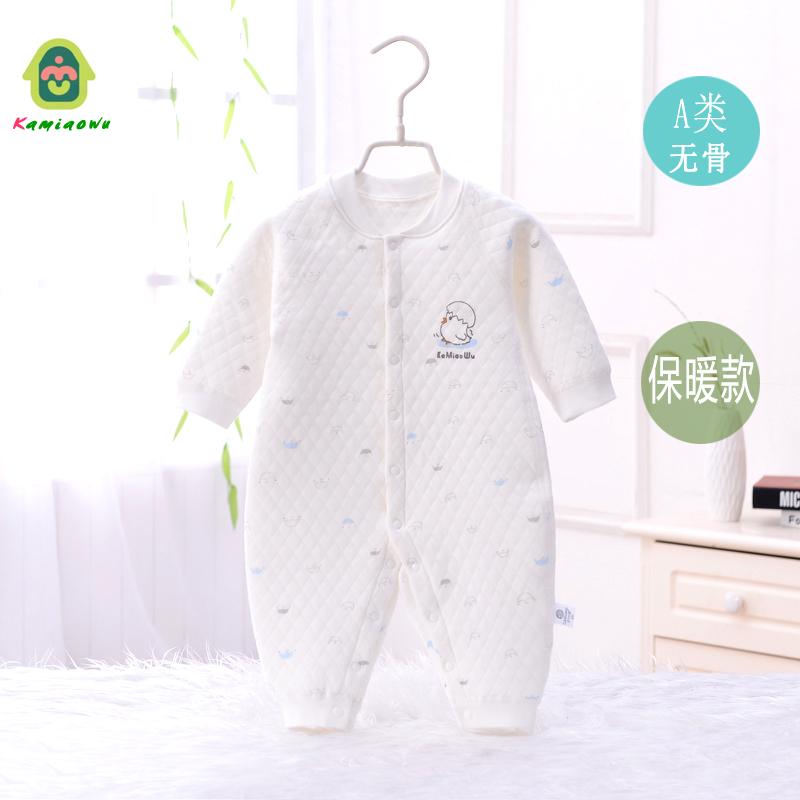 男女连体衣婴儿套装a男女哈衣加厚夹棉初生0-6个月冬季厚秋冬宝宝