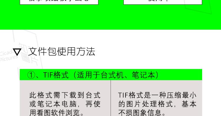 石涛国画高清图片电子版精册页小品教学临摹装饰画芯设计喷绘素材插图(13)