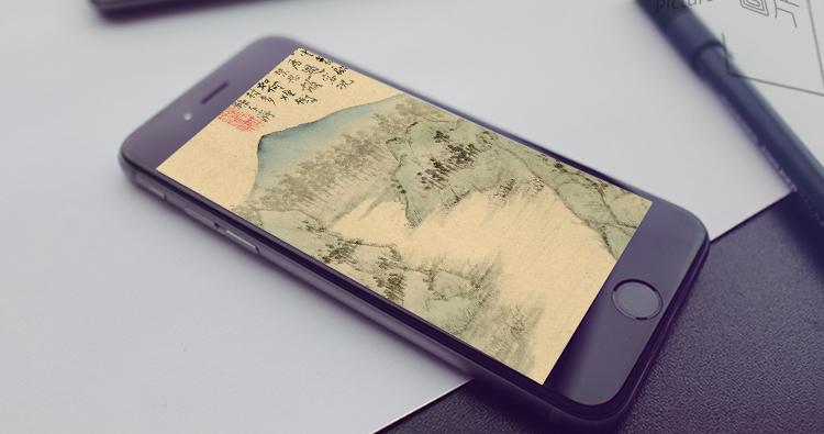 石涛国画高清图片电子版精册页小品教学临摹装饰画芯设计喷绘素材插图(19)