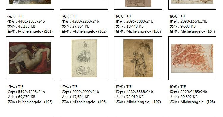米开朗基罗 高清油画图片素材电子版文艺复兴装饰画喷绘打印临摹插图(38)