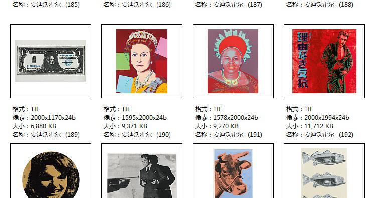 安迪沃霍尔高清电子版图片版画波普艺术教学临摹喷绘装饰画芯素材插图(53)