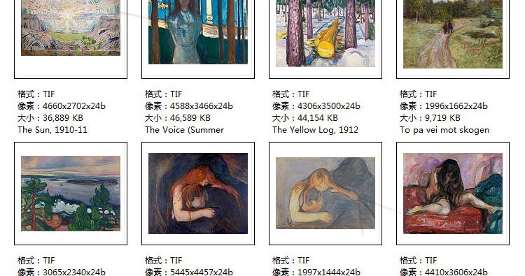 蒙克 高清油画图片电子版版画抽象教学临摹喷绘装饰画芯素材插图(34)