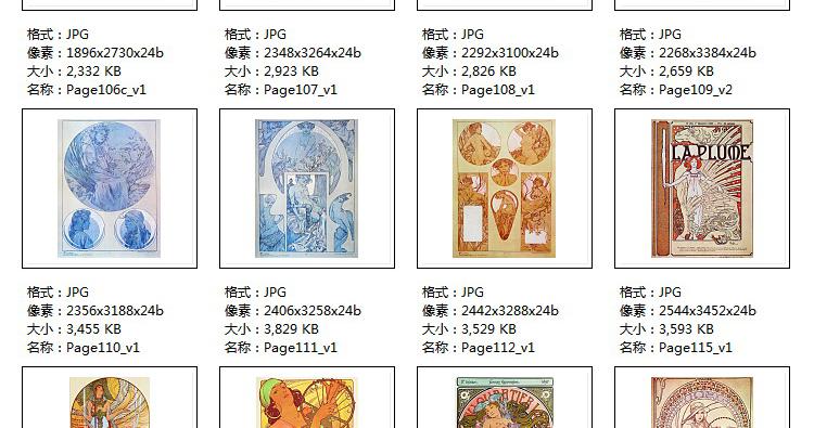 穆夏油画高清图片电子版素材教学临摹喷绘打印装饰画芯插图(40)