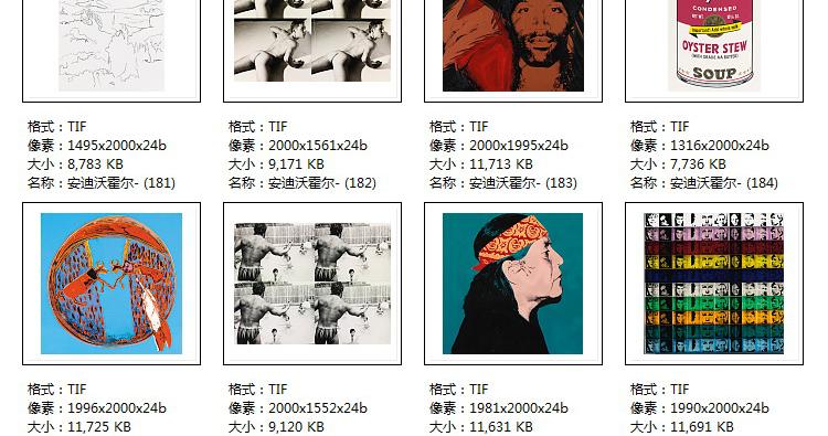 安迪沃霍尔高清电子版图片版画波普艺术教学临摹喷绘装饰画芯素材插图(52)