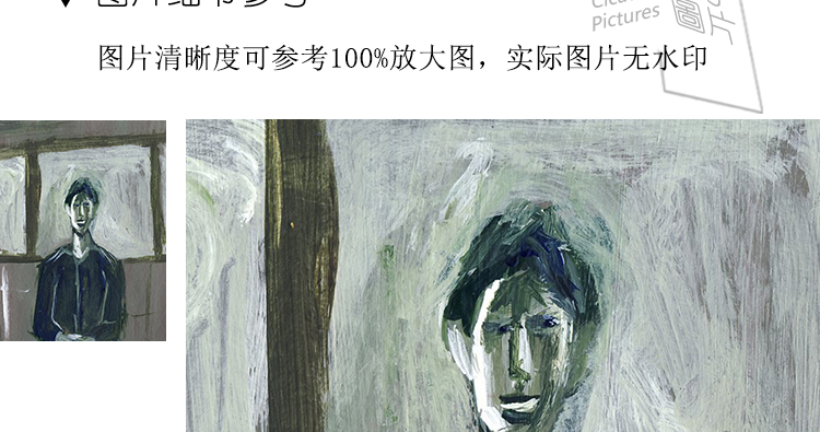 贾科梅蒂油画高清电子图片抽象现实主义教学临摹装饰画芯素材资料插图(7)