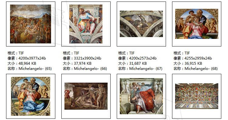 米开朗基罗 高清油画图片素材电子版文艺复兴装饰画喷绘打印临摹插图(32)