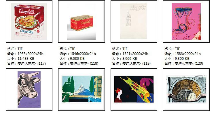 安迪沃霍尔高清电子版图片版画波普艺术教学临摹喷绘装饰画芯素材插图(41)