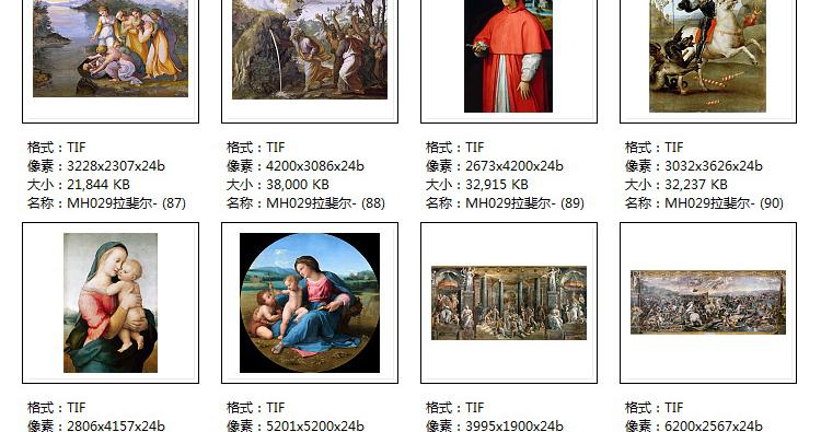 拉斐尔 高清油画图片电子版 文艺复兴教学临摹喷绘装饰画素材插图(38)