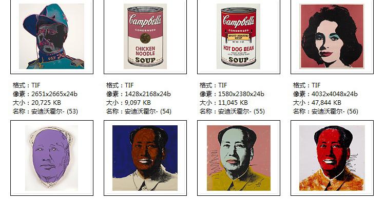 安迪沃霍尔高清电子版图片版画波普艺术教学临摹喷绘装饰画芯素材插图(31)