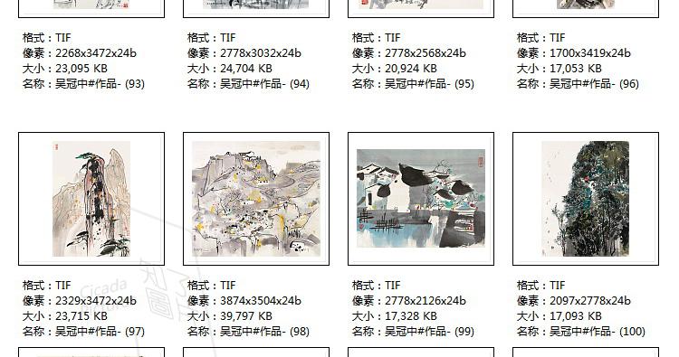 吴冠中 油画国画高清电子版 水墨画临摹装饰画喷绘装饰素材插图(38)