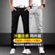 Spring and summer thin men's casual pants loose-fitting straight tube summer version of the Korean version of fashion slim long pants men's ultra-thin summer pants