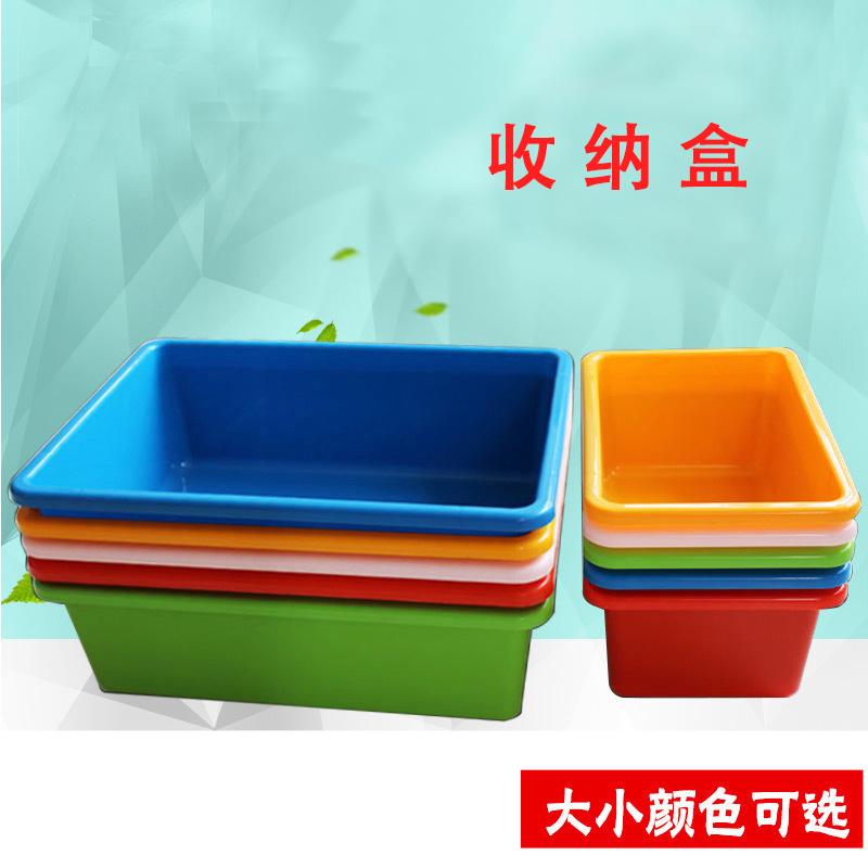 大号小号加厚玩具收纳箱塑料长方形储物盒家用整理无盖盒子