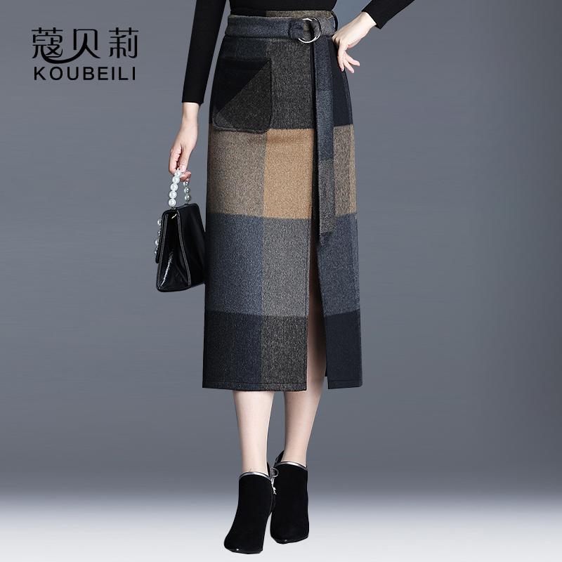 裙子呢长裙包臀裙女半身秋冬包裙遮胯显瘦中长款格子开叉一步羊毛
