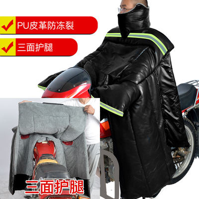 Curved beam straddle 125 motorcycle windshield rain protective cover thickened to keep warm and windproof is thickened by winter plus velvet