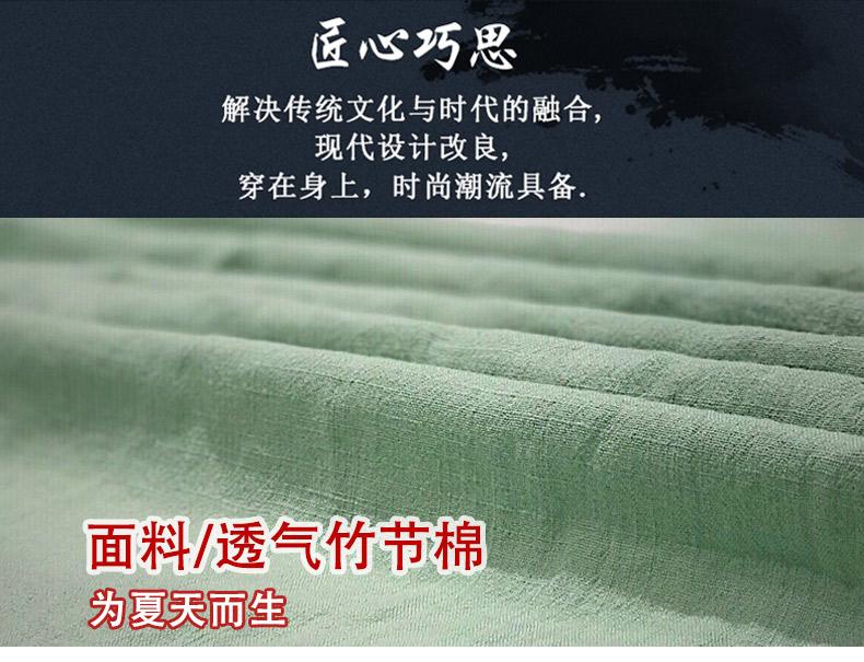 2020夏季棉麻中国风T恤男胖子大码潮流竹节麻上衣C203A-8099-P35