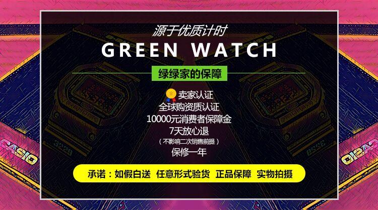 時空錶行~卡西歐G-SHCOK東京街頭霓虹燈太陽能GAS-100BMC-1A酷黑防水手錶