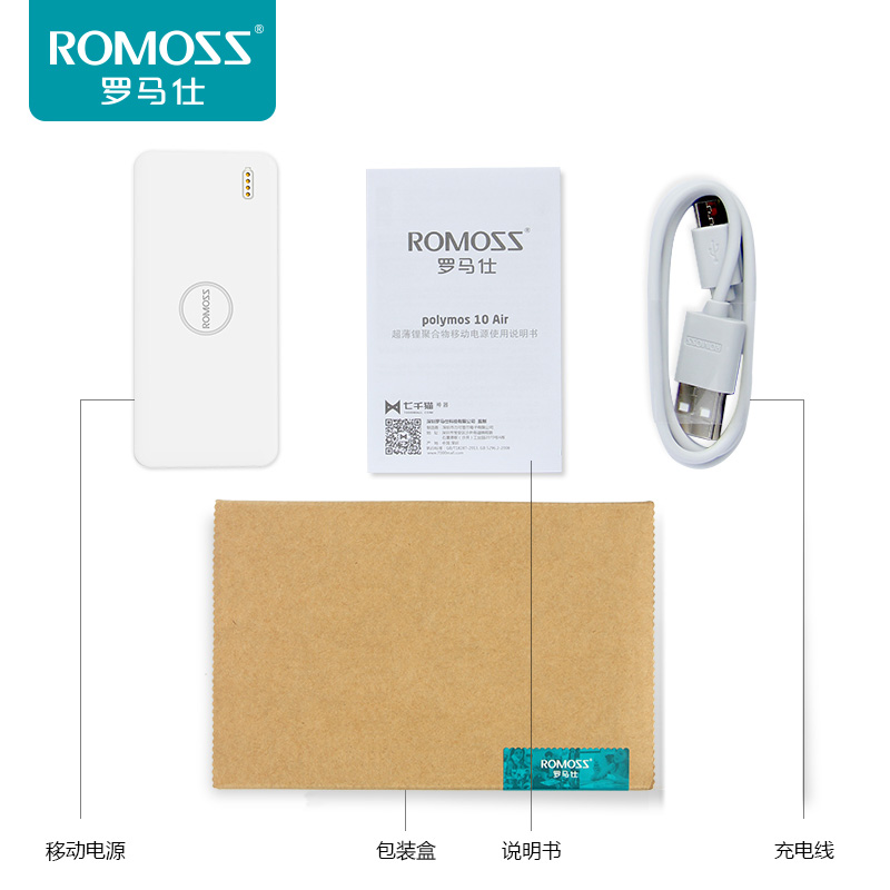 romanz 10000 ma power bank romanz large capacity, ultra thin and portable flagship store official for xiaomi huawei apple mobile power mini girl cute
