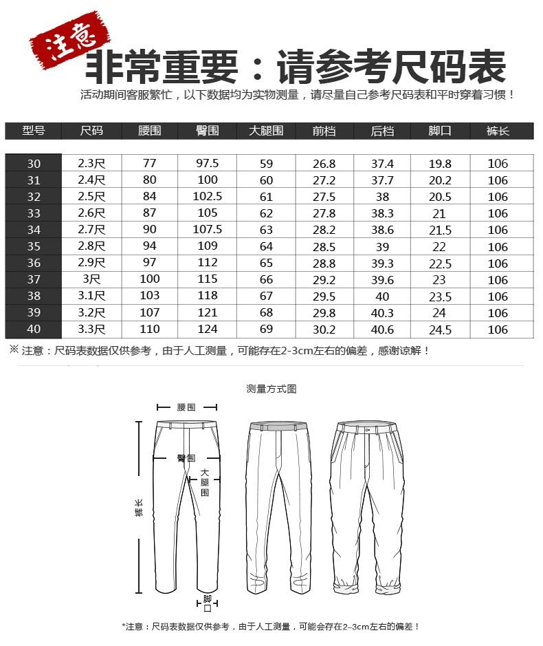 Mùa hè phần mỏng người đàn ông trung niên của quần âu quần âu phù hợp với quần mùa hè mặc-miễn phí lỏng lỏng lẻo thẳng XL quần