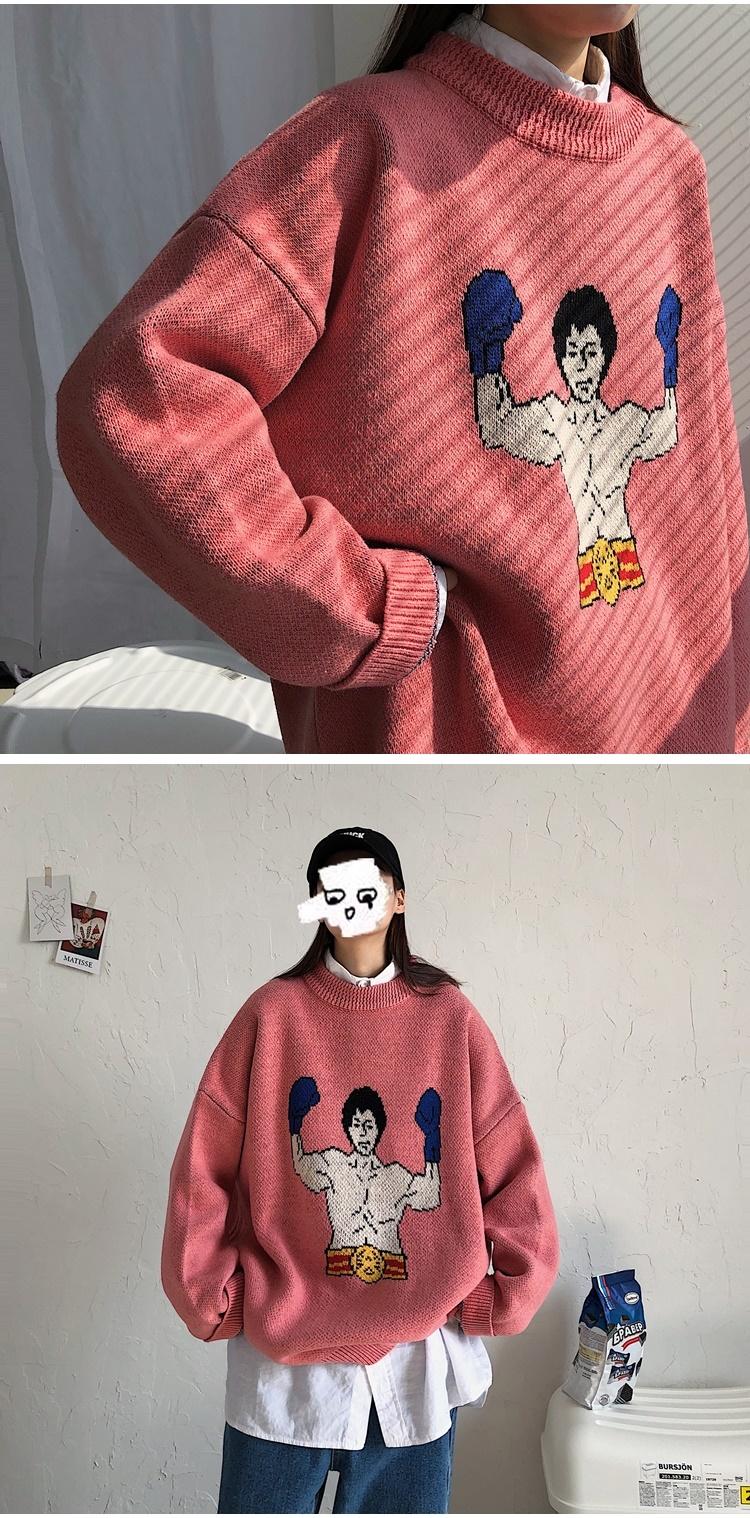 2019冬季新品 拳击大力士 纯色毛衣 针织衫 SH076-P75 控95