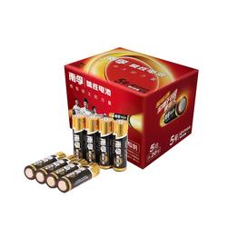 南孚電池5號20節LR6堿性1.5V兒童玩具家用aa5號電池五號干電池淘寶優惠券