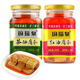 【八公山】玛瑙泉红茶油豆腐乳2瓶装