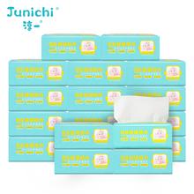 【心相印淳一】婴儿丝绒纸巾3层18包