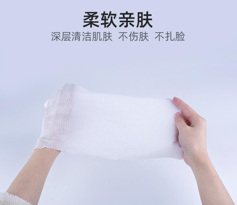 优可柔压缩毛巾旅行可携式压缩洁面巾一次性加厚加大洗脸巾女粒装详细照片