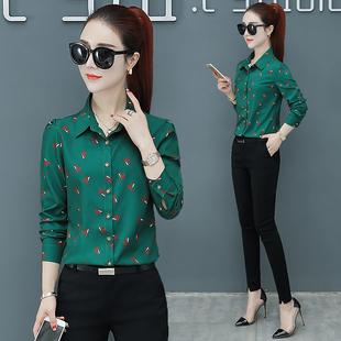 新款韩版时尚印花雪纺衬衫