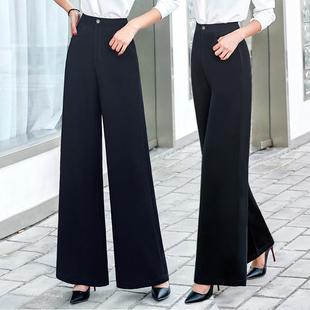 女长裤秋季黑色高腰扩腿裤