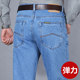 Middle-aged men's jeans spring and summer straight high waist deep classic Apple old denim neighborhood thin section