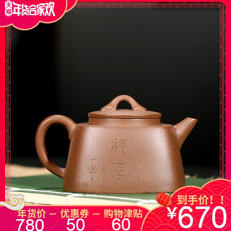 4SL宜兴纯全手工紫砂壶老师茶具名家国工范茶壶制原矿降坡泥方圆