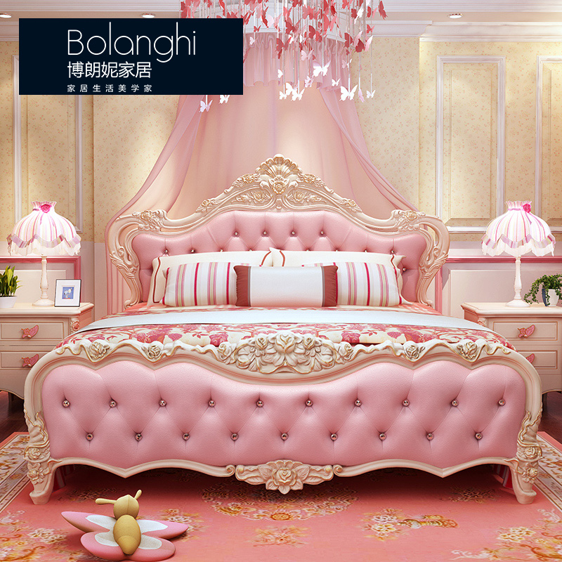 USD 1246.27] European pink princess double luxury carved French bed ...