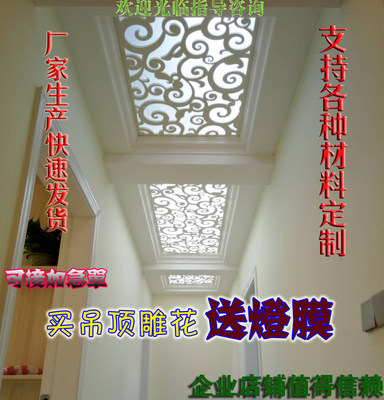 PVC hollow carved board flower plate partition ceiling gauble Tonghua board container ceiling new Chinese outdoor graphic