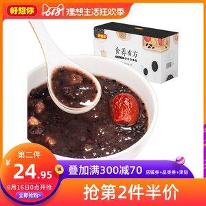 好想你五黑粥早餐速食食品红枣黑豆黑米方便速食粥175g