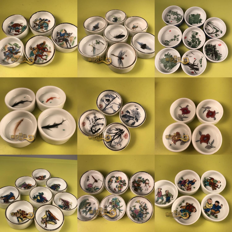 水盆鸣虫虫宠物中国风用具蛐蛐蟋蟀水碗水盂爬虫饮用具喝水器专