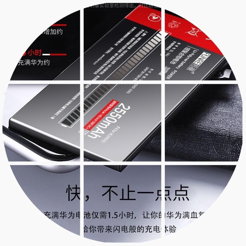 电板mate7/8荣耀mates华为6plus正品7i原装p8青春版p9电池g9手机s