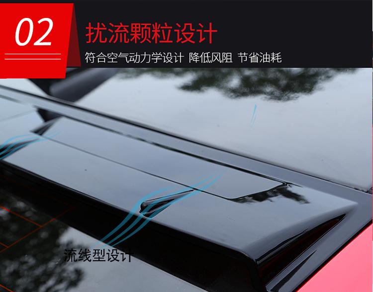 Cánh lướt gió sau xe Mazda 6 2014 - 2020 - ảnh 6
