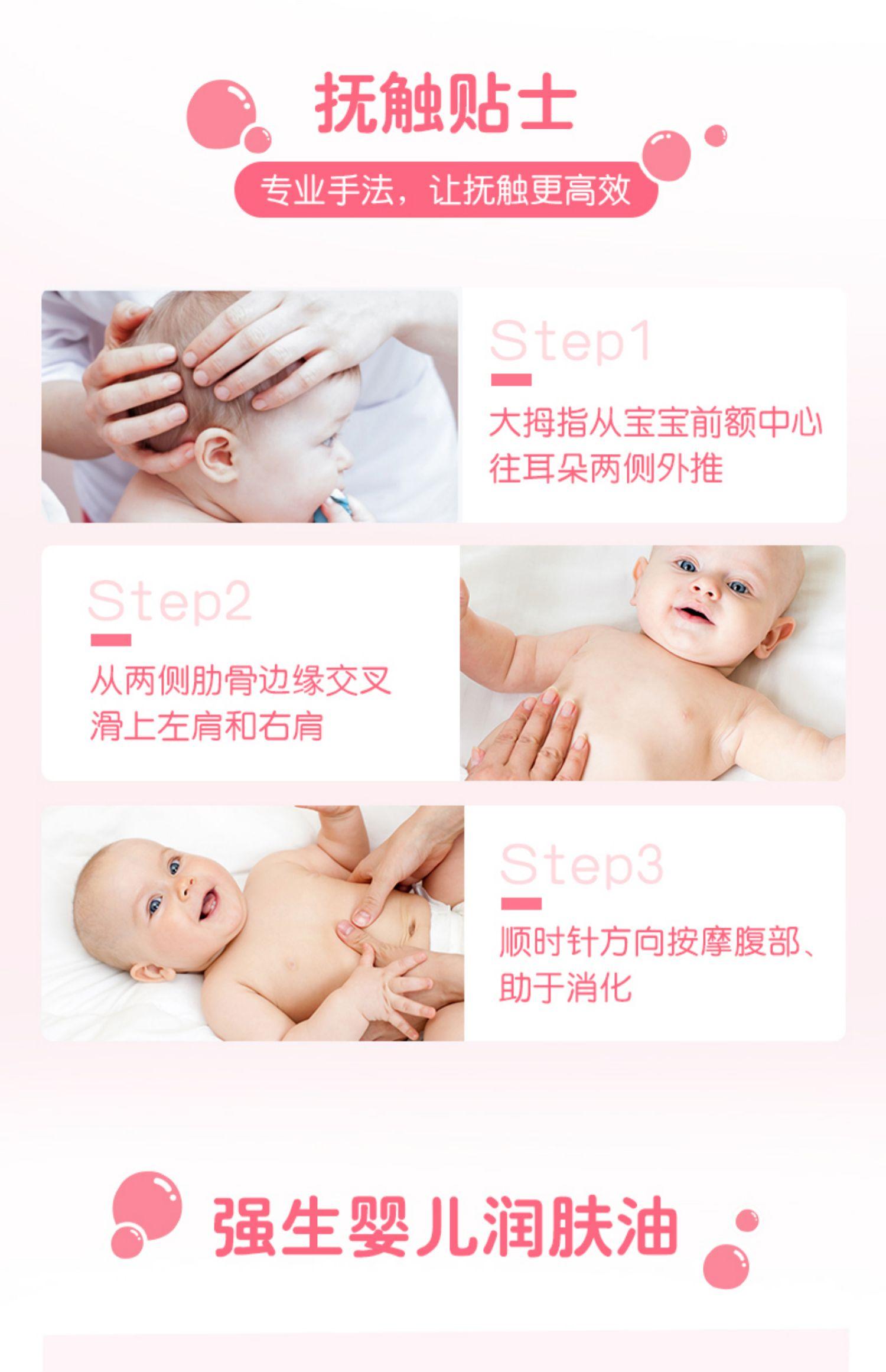 【拍三件】强生婴儿润肤油100ml