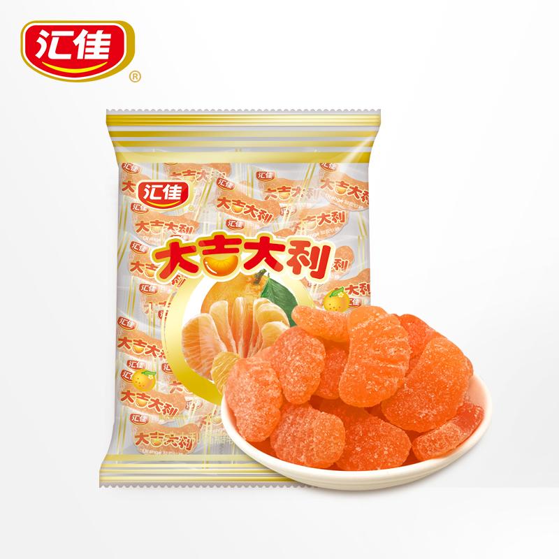 橘子瓣软糖308g袋装80后怀旧桔子糖橡皮糖果小零食结婚喜糖水果糖
