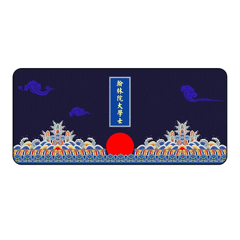 国潮鼠标垫超大加厚中国风个性创意宫廷男女ins风键盘垫定制桌垫