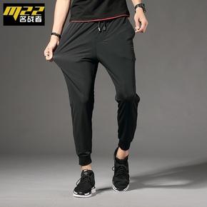 夏季薄款运动裤男士九分裤