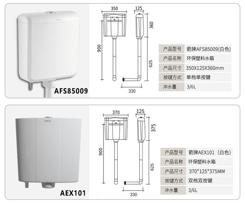 箭牌蹲便器冲水箱蹲厕节能静音免打孔通用水箱详细照片